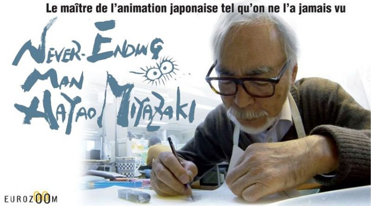 NeverEndingMan-HayaoMiyazaki-Banniere-800x445
